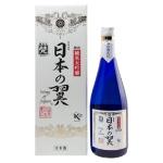 梵 日本之翼 純米大吟釀 720ml 清酒 Sake 梵 Born 清酒十四代獺祭專家