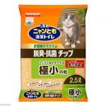 花王-木貓砂-日本花王脫臭抗菌極小粒木貓砂-2_5L-綠-木貓砂-寵物用品速遞