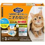 日本花王 高級貓砂盤 無蓋雙層套裝 幼貓適用 (連木砂+脫臭抗菌尿墊) 貓咪日常用品 貓砂盤 寵物用品速遞