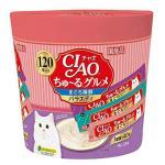 CIAO 貓零食 日本肉泥餐包 金槍魚.海鮮肉醬 14g 120本罐裝 SC-211 (粉紅紫) 貓小食 CIAO INABA 貓零食 寵物用品速遞