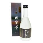 磯自慢 大吟釀 水響華 500ml 清酒 Sake 磯自慢 清酒十四代獺祭專家