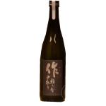 作 中取り雅乃智 純米大吟釀 720ml 清酒 Sake 作 清酒十四代獺祭專家