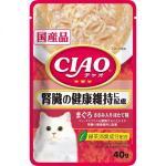 INABA-CIAO-日本CIAO袋裝湯包-腎臓健康維持配慮-金槍魚-雞肉-扇貝味-40g-紅粉紅-IC-321-CIAO-INABA-寵物用品速遞