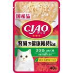 INABA-CIAO-日本CIAO袋裝湯包-腎臓健康維持配慮-雞肉-扇貝味-40g-紅綠-IC-322-CIAO-INABA-寵物用品速遞