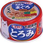 INABA-CIAO-日本CIAO貓罐頭-下部尿路配慮-雞肉金槍魚及扇貝味-80g-紅藍-CIAO-INABA-寵物用品速遞