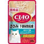 INABA-CIAO-日本CIAO袋裝湯包-下部尿路配慮-雞肉-扇貝味-40g-紅粉藍-IC-307-CIAO-INABA-寵物用品速遞