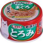 INABA-CIAO-日本CIAO貓罐頭-毛玉配慮-雞肉金槍魚及扇貝味-80g-紅綠-CIAO-INABA-寵物用品速遞