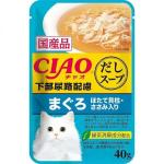 INABA-CIAO-日本CIAO袋裝湯包-下部尿路配慮-金槍魚-雞肉-扇貝味-40g-黃藍-CIAO-INABA-寵物用品速遞