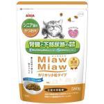 AIXIA-愛喜雅-日本AIXIA愛喜雅-MiawMiaw-腎臟及下部尿路健康維持-小粒高齡貓糧-鰹魚味-580g-腎臟保健-防尿石-寵物用品速遞