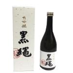 十四代 黑繩 大吟釀 720ml 清酒 Sake 十四代 Juyondai 清酒十四代獺祭專家