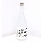燒酎-Shochu-十四代-秘藏-乙燒酎-720ml-十四代-清酒十四代獺祭專家