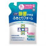貓犬用清潔美容用品-日本獅王LION-Pet-寵物清潔除菌免沖洗泡沫-補充包裝-200ml-藍白-皮膚毛髮護理-寵物用品速遞