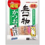 日本無一物 刨花魚片 低鹽鰹魚味 1g×12袋 (綠細) 貓小食 無一物 寵物用品速遞