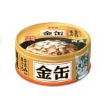 AIXIA愛喜雅 金缶系列 貓罐頭 吞拿魚+雞 70g (GCM-44) 貓罐頭 貓濕糧 AIXIA 愛喜雅 寵物用品速遞