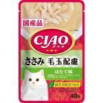 INABA-CIAO-日本CIAO袋裝湯包-毛玉配慮-扇貝味-40g-紅淺綠-CIAO-INABA-寵物用品速遞