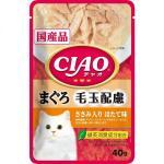 INABA-CIAO-日本CIAO袋裝湯包-毛玉配慮-金槍魚片-扇貝味-40g-紅粉橙-CIAO-INABA-寵物用品速遞