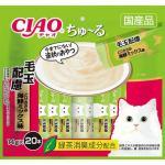 CIAO 貓零食 日本肉泥餐包 毛玉配慮 綜合海鮮肉醬 14g 20本袋裝 (綠紅) (SC-262) 貓小食 CIAO INABA 貓零食 寵物用品速遞
