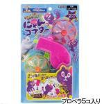 貓咪玩具-日本CattyMan-旋轉飛行輪盤貓玩具-貓貓-寵物用品速遞