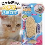 貓咪玩具-日本CattyMan-貓咪潔齒咬咬玩具配木天蓼粉末-小魚-貓貓-寵物用品速遞