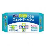 貓犬用清潔美容用品-日本獅王LION-Pet-寵物除菌不含酒精濕紙巾-80枚-皮膚毛髮護理-寵物用品速遞