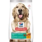 Hills希爾思 狗糧 成犬完美體態 Adult Perfect Weight 4lb (2972) 狗糧 Hills 希爾思 寵物用品速遞
