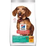 Hills希爾思 狗糧 小型成犬完美體態 Adult Small & Mini Perfect Weight 4lb (3821) 狗糧 Hills 希爾思 寵物用品速遞