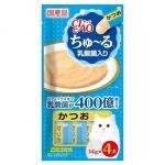 INABA-CIAO-日本CIAO肉泥餐包-乳酸菌-鰹魚肉醬-56g-SC-232-藍色-CIAO-INABA-寵物用品速遞