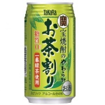 寶酒造 綠茶燒酎 LD-608590 335ml 燒酎 Shochu 寶酒造 清酒十四代獺祭專家