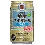 寶酒造 燒酎梳打 青檸味 LD-608586 350ml 燒酎 Shochu 寶酒造 清酒十四代獺祭專家