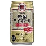 寶酒造 燒酎梳打 原味 LD-608606 350ml 燒酎 Shochu 寶酒造 清酒十四代獺祭專家