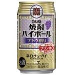 寶酒造 燒酎梳打 提子味 LD-608609 350ml 燒酎 Shochu 寶酒造 清酒十四代獺祭專家