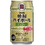 寶酒造 燒酎梳打 薑味 LD-608587 350ml 燒酎 Shochu 寶酒造 清酒十四代獺祭專家