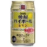 寶酒造 燒酎梳打 檸檬味 LD-608607 350ml 燒酎 Shochu 寶酒造 清酒十四代獺祭專家