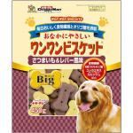 狗小食-日本DoggyMan-低脂健康小餅乾-蕃薯及內臟-450g-犬用-DoggyMan-寵物用品速遞