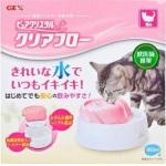 Gex 循環式碗型飲水機飲水器 950ml (粉紅) (FP92471) 貓犬用日常用品 飲食用具 寵物用品速遞