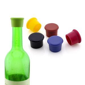 酒品配件-Accessories-矽膠密封防塵酒塞-顏色隨機-其他用品-清酒十四代獺祭專家