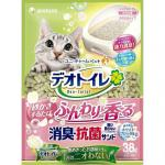 unicharm消臭大師-矽膠貓砂-日本unicharm消臭大師消臭抗菌沸石矽膠貓砂-粉紅花香味-3_8L-水晶貓砂-矽膠貓砂-寵物用品速遞