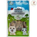 貓小食-GRANDEE-香港製造-天然風乾小食-純雞肉片-50g-貓犬用-GD-01-50-GRANDEE-寵物用品速遞