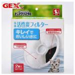 貓咪日常用品-日本GEX-貓用水機活性碳過濾片替換裝-2片裝-其他-寵物用品速遞