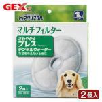 狗狗日常用品-日本GEX-犬用水機過濾片替換裝-2片裝-狗狗-寵物用品速遞