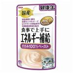 日本AIXIA愛喜雅 健康缶能量補給濕糧包 雞肉味 40g (紫) 貓罐頭 貓濕糧 AIXIA 愛喜雅 寵物用品速遞