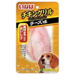 INABA-CIAO-日本CIAO狗狗烤雞柳-雞肉芝士味-1枚入-黃-CIAO-INABA-寵物用品速遞