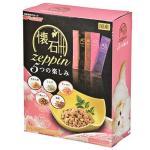 日本日清懷石料理貓小食 白魚三文魚及金槍魚芝士味 220g (粉紅) 貓小食 日清 寵物用品速遞