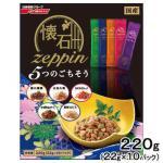 日本日清懷石料理貓小食 煙肉金槍魚片及蟹肉奶酪味 220g (深藍) 貓小食 日清 寵物用品速遞