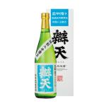 後藤酒造 辯天 出羽燦々 純米大吟釀原酒 720ml 清酒 Sake 辯天 清酒十四代獺祭專家