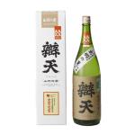 後藤酒造 辯天 出羽之里 特別純米酒 原酒 1.8L 清酒 Sake 辯天 清酒十四代獺祭專家