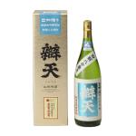 後藤酒造 辯天 出羽燦々 純米大吟釀原酒 1.8L 清酒 Sake 辯天 清酒十四代獺祭專家