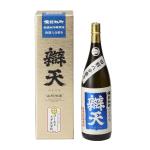 後藤酒造 辯天 雄町 純米大吟釀原酒 1.8L 清酒 Sake 辯天 清酒十四代獺祭專家