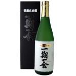 清酒-Sake-日本一期一會-大吟釀-720ml-其他清酒-清酒十四代獺祭專家