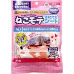 貓咪玩具-日本アース-土耳其貓咪-好心情床墊-粉橙-貓貓-寵物用品速遞